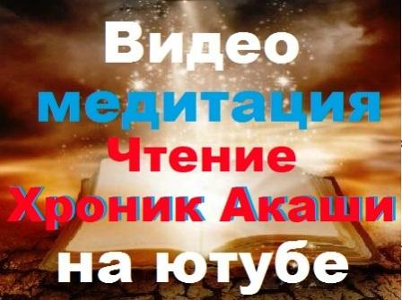 Агапе Рейки A_aa_i10