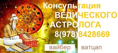 Астрология. Формула души по А. Астрогору. Aauaau16