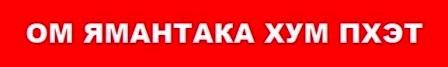 Защита Ямантаки Ca_aa10