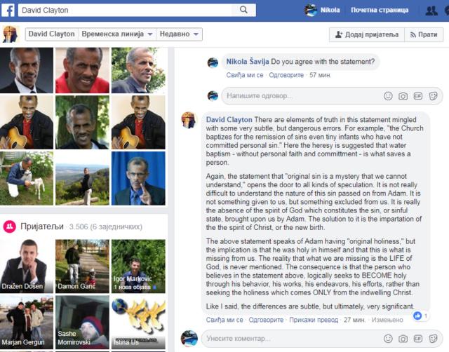 (NE)ZAVISNE ADVENTISTIČKE SLUŽBE/GRUPE  - Page 2 David_11
