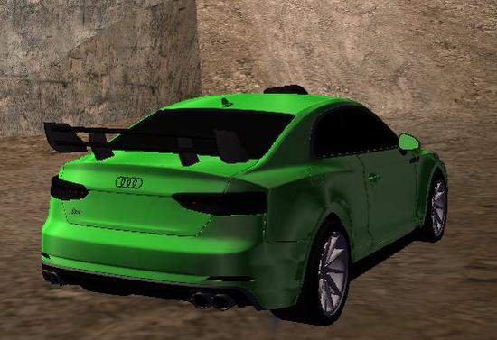 Audi S5 2017 Tuning Audi210