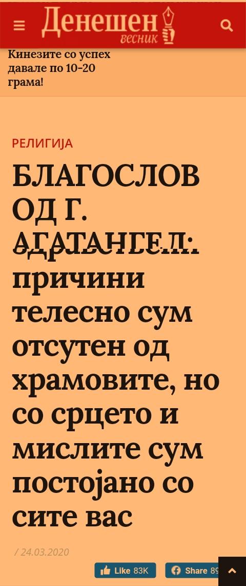 Разни вести од Македонија - Page 35 Img_2036
