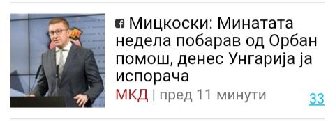 Разни вести од Македонија - Page 36 Img_2046