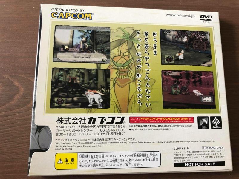 [Estim] version promo Okami jap (PS2) 14949810