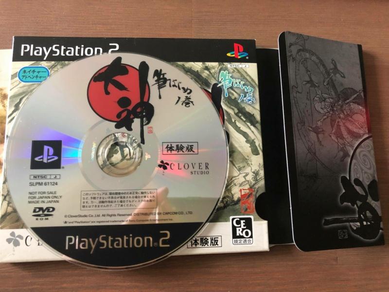 [Estim] version promo Okami jap (PS2) 14980110