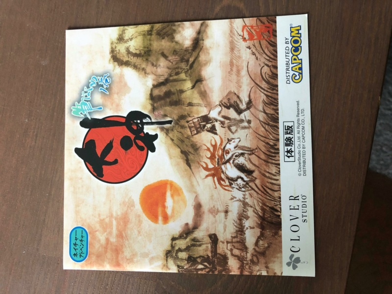 [Estim] version promo Okami jap (PS2) 14996910