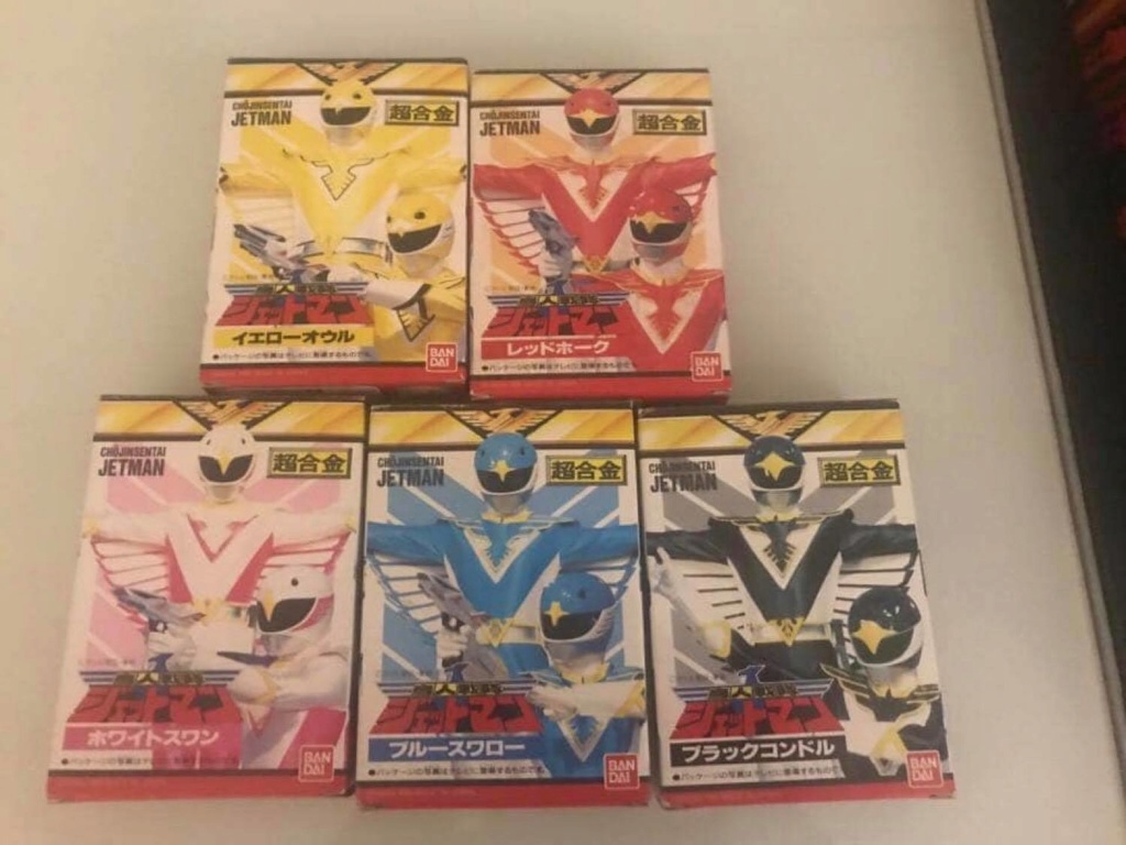 Ma collection Jetman10