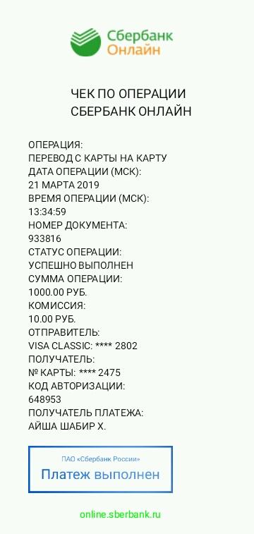 """ЗАПИСЬ НА КУРС """"РУНЫ ДЛЯ НАЧИНАЮЩИХ"""" -2019-11"""