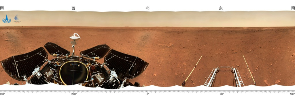 [Chine] Mission Tianwen-1 (orbiteur + atterrisseur + rover) - Page 10 E3l35a10