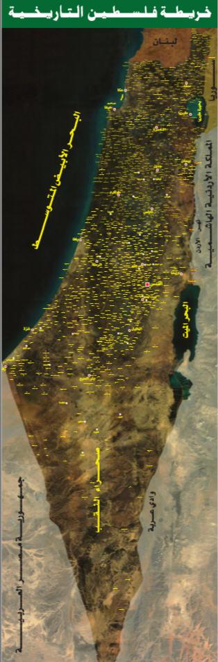 تحميل خريطة فلسطين التفاعلية Pal0112