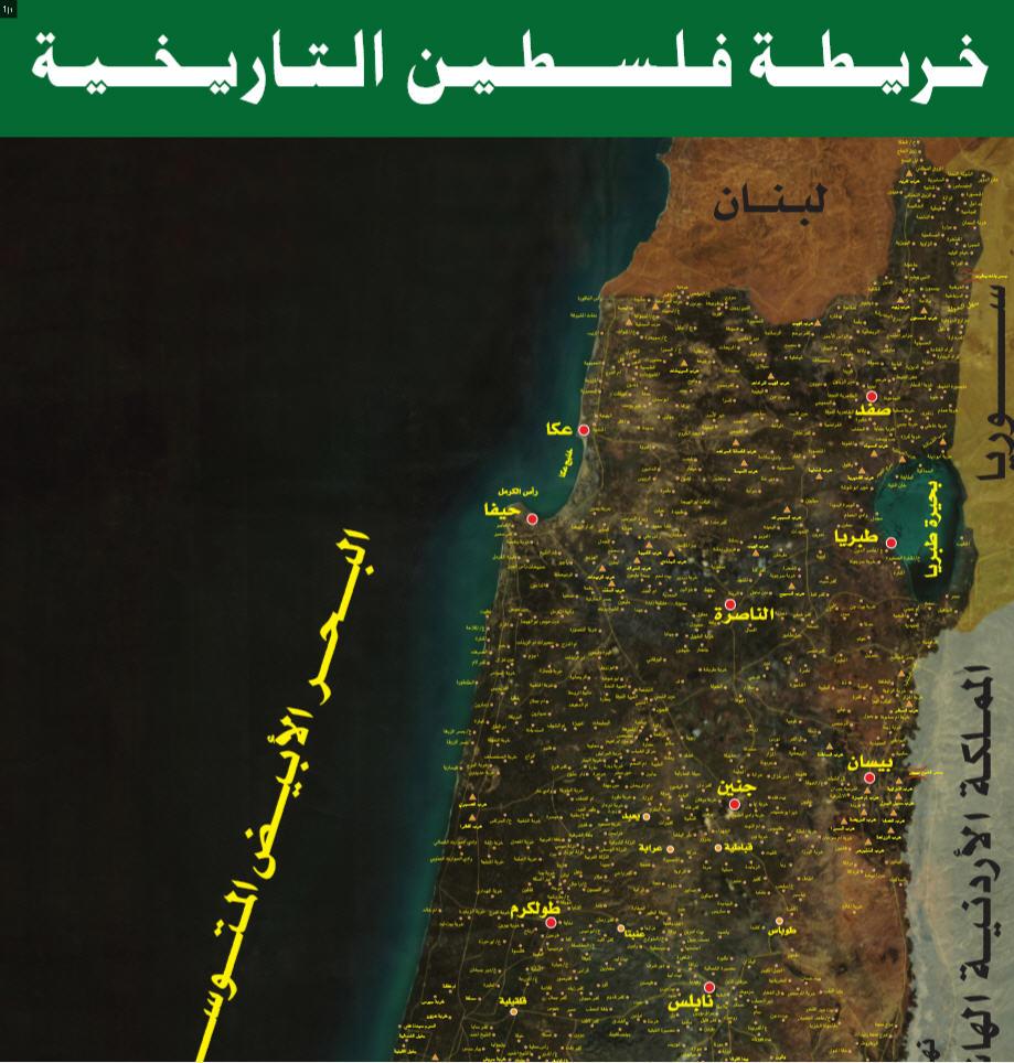 تحميل خريطة فلسطين التفاعلية Pal0210