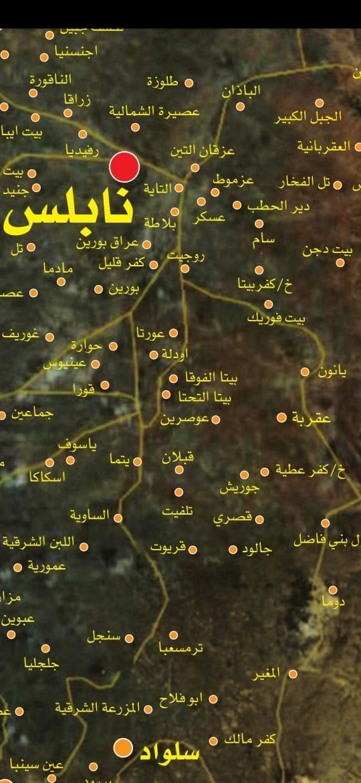 تحميل خريطة فلسطين التفاعلية Pal0511