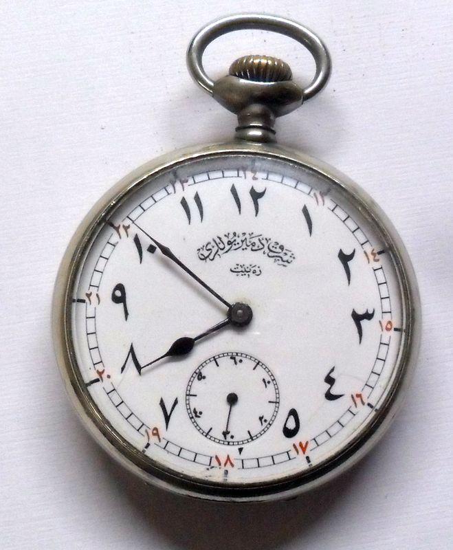 L'histoire des montres de chemins de fers - Page 7 Bzihnl10