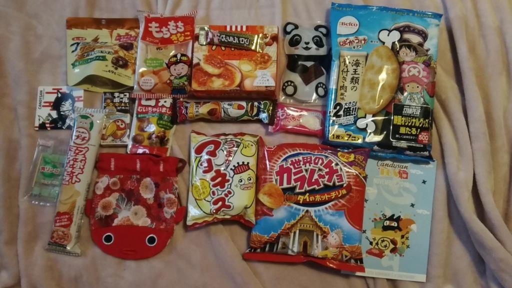 [Snacks & Bonbons Japonais] CandysanBox P_201922