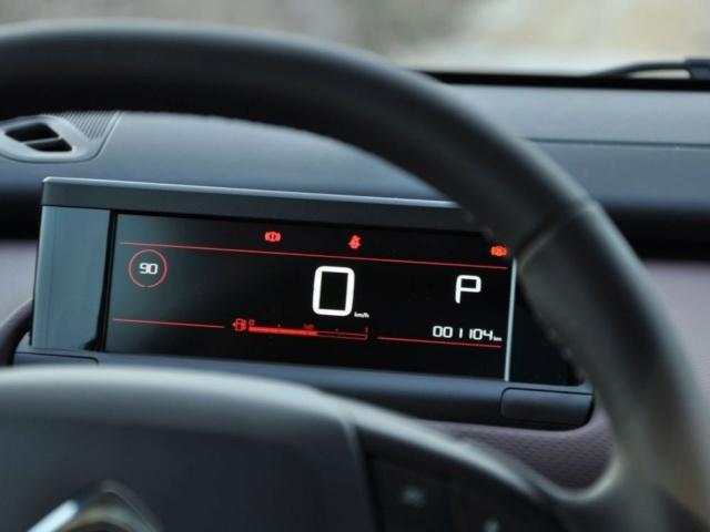 2020 - [Citroën] C4 III [C41] Compte12