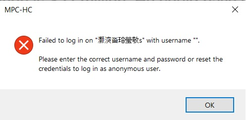 MPC is trying to log me in to something Login10