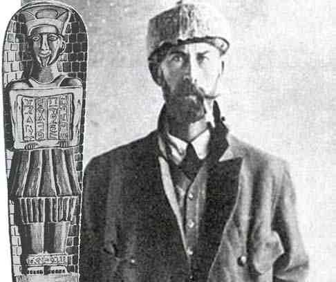 Misteriosa Estatueta Negra Fawcet10