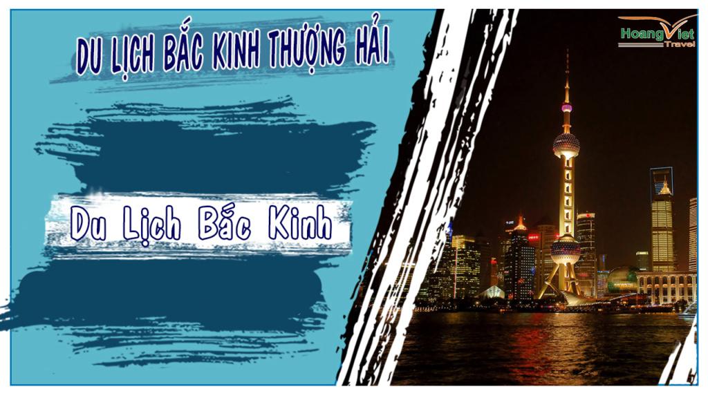 Du lịch Bắc Kinh Thượng Hải  Hoàng Việt Travel Bcc_ki12