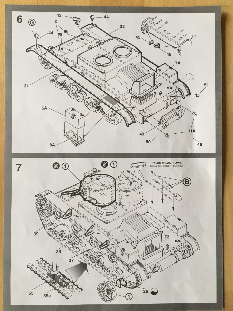 [Mirage Hobby] Vickers E Mk A 1/35 Img_1834