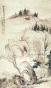 Les écrivains et les peintres Shitao10