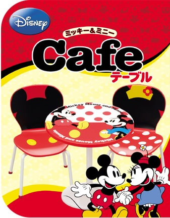 Disney Mickey and Minnie Café Table and Chairs Mickey10