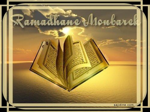 Bon Ramadan Ramada10