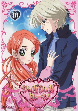 Hit or Miss ? version manga-animé - Page 5 Chocol10
