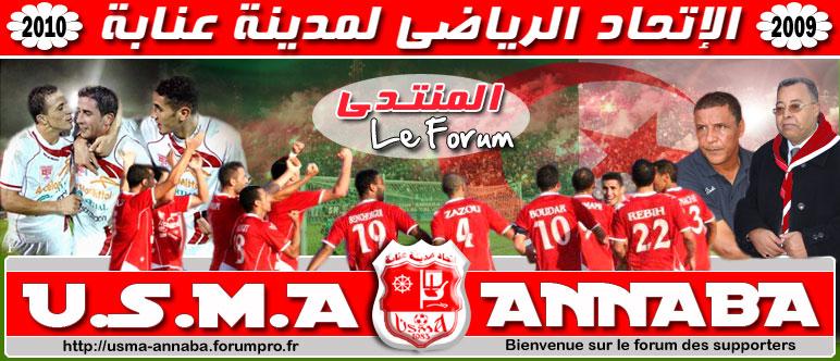 Gaouaoui_Zaoui_Belhadji_ Récompencer Par Le Forum + Tof Bahr Forum-11