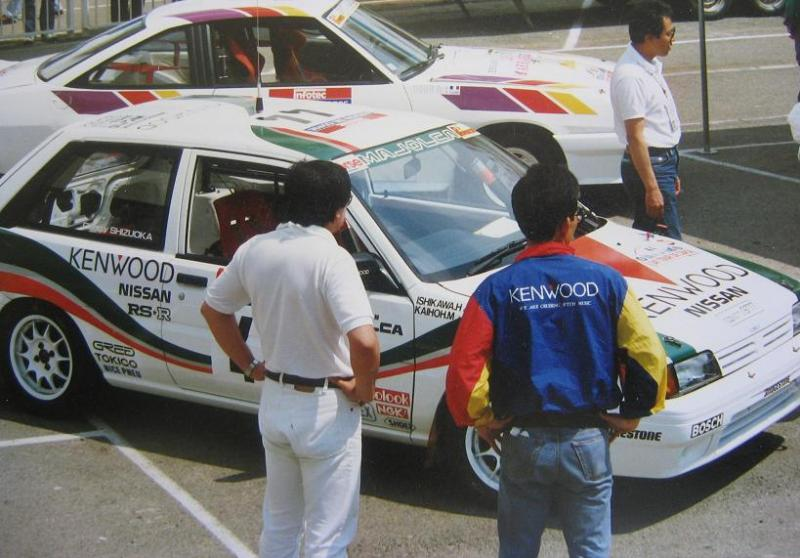 NISSAN 240RS... - Page 6 100_3210