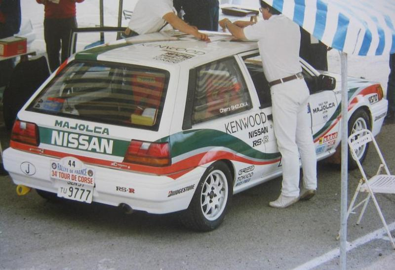 NISSAN 240RS... - Page 6 100_3410