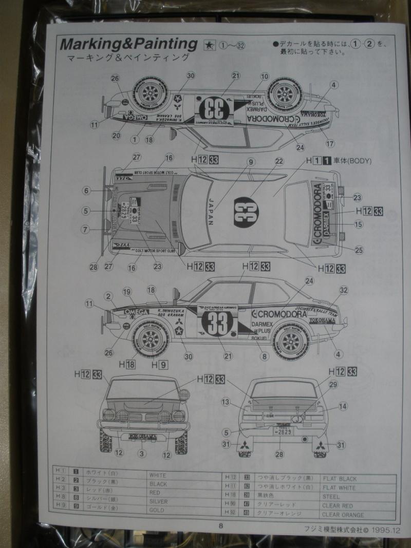 MITSUBISHI LANCER 1600 GSR  SAFARI RALLY 1976 1/20eme Mes_i381