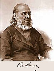 Sergueï Aksakov [Russie] 180px-10