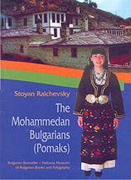 The Mohammedan Bulgarians - Pomaks Pomaks11