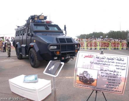 l'industrie militaire dans le monde arabe 25271810
