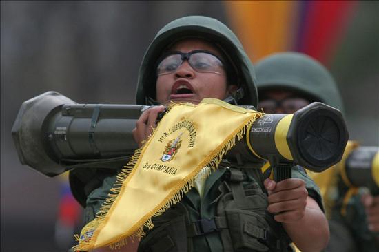 Armée Venezuelienne/National Bolivarian Armed Forces/ Fuerza Armada Nacional Bolivariana 59801310