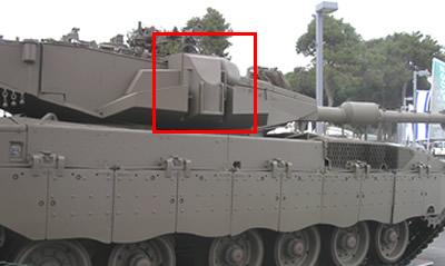 Active protection systems APS Merkav10