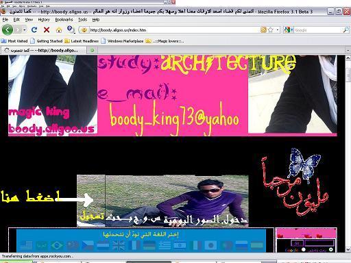 شرح طريقة التسجيل والدخول المنتدى بالصور Boody11