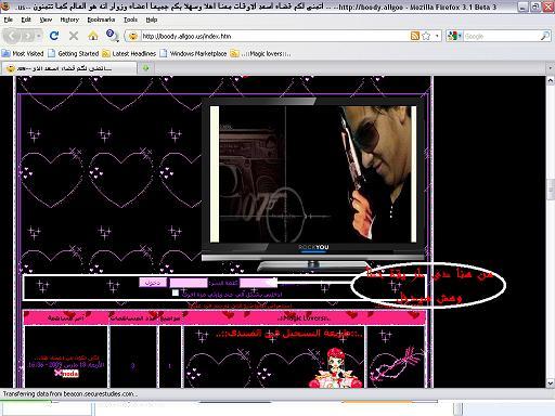 شرح طريقة التسجيل والدخول المنتدى بالصور Boody114