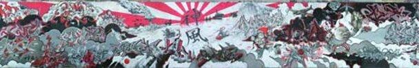 l'esprit du clan  - katsuro - serveur 1