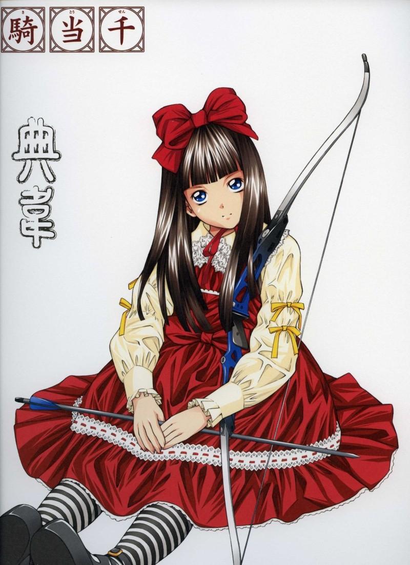 [MANGA/ANIME] Ikkitousen Animep12