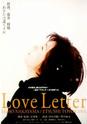 Emplettes de DVD Lovele10