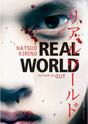 Kirino Natsuo Rworld10