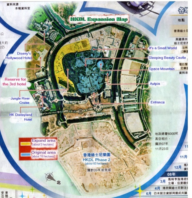 [Hong Kong Disneyland] Les 5 ans du Parc (2010) Hkdl_e11