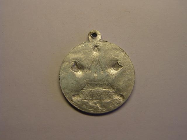 Curiosa medalla incusa del Año Jubilar de 1937, Santiago de Compostela. Tc_15_19