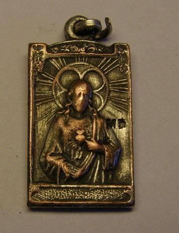Algunas medallas de Nª Sª del Pilar, época Guerra Civil Española. Tc_25_22