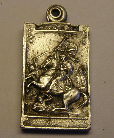 Algunas medallas de Nª Sª del Pilar, época Guerra Civil Española. Tc_25_24