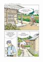 [BD] Kim Dong-hwa Couv-258