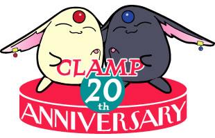 Compte rendus de la Japan Expos Special Anniversaire (10eme) 1274_s10