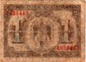 1 peseta 1940 1peset11