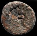 AYUDA con moneda extraña Dsc_1432